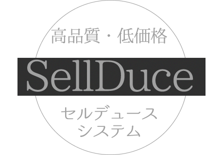 SellDuce セルデュースシステム